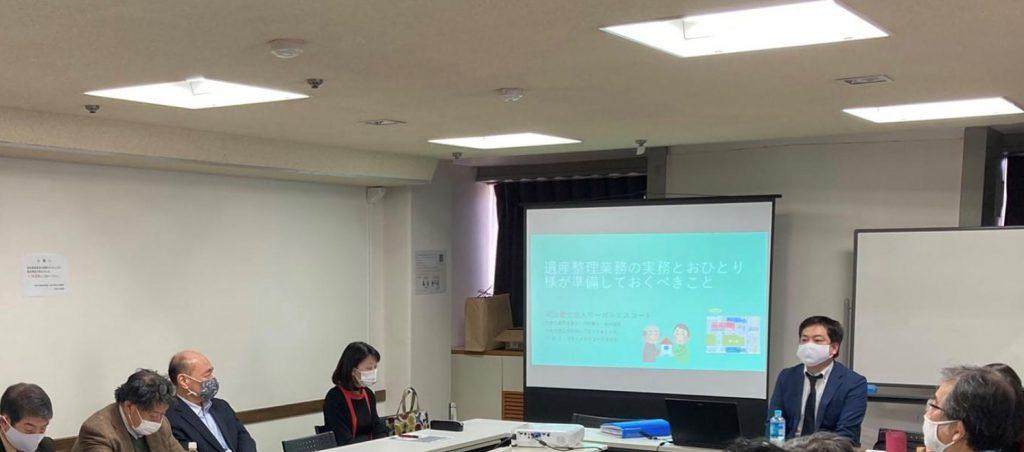 【講演実績】2021年3月3日/勉強会/主催:SG阪神いきかた研究会 様
