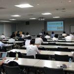 【講演実績】2021年6月21日/勉強会/主催:不動産コンサルティング協会 様